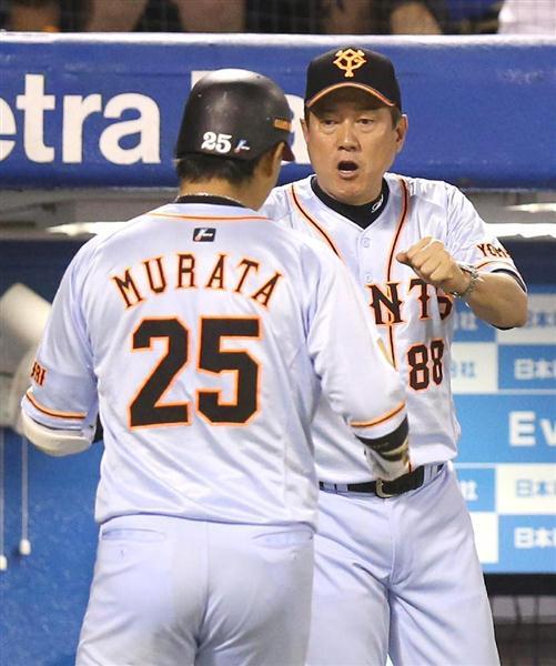 巨人村田修一が首脳陣に浴びせられた言葉で打線組んだ