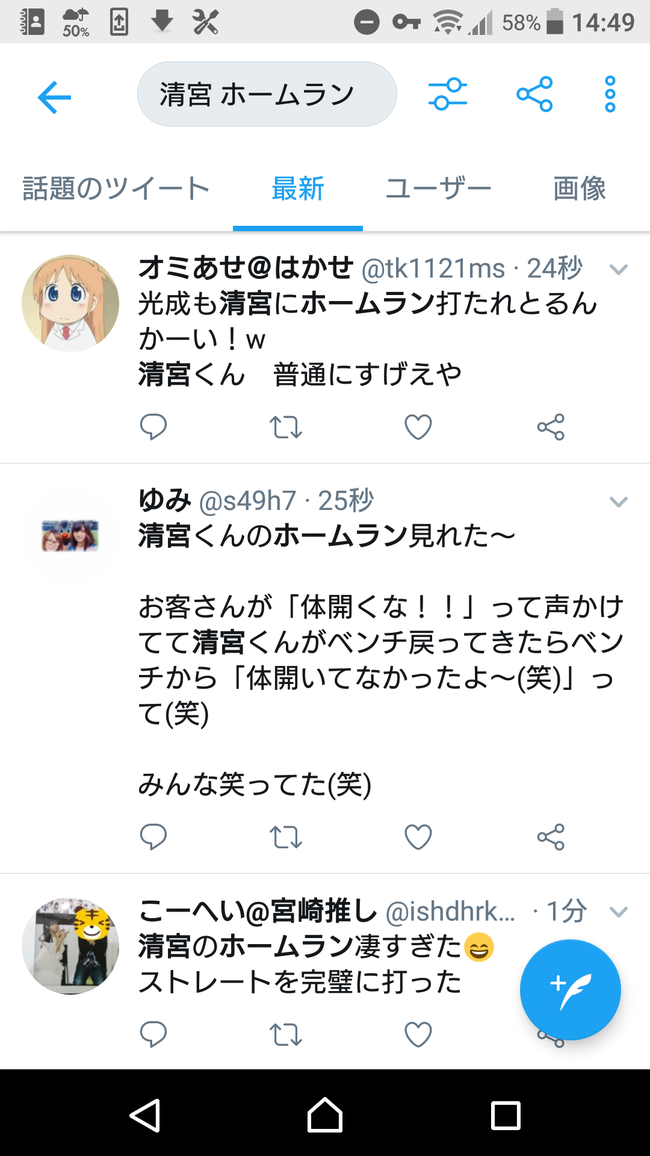 miY0XDP