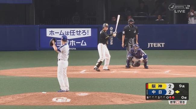 引退試合の中日・岩瀬が9回2アウトから登板!最終登板は福留を三振!