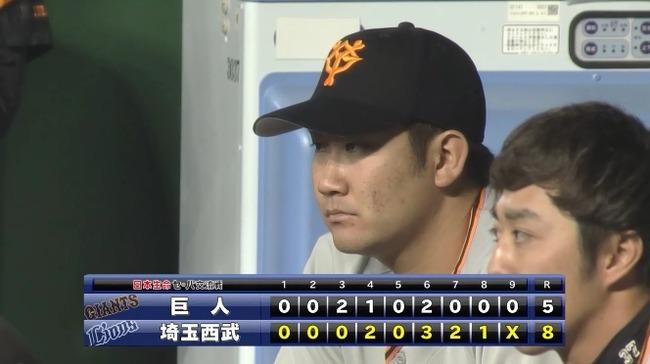 【反省会】巨人ファン集合【11連敗】