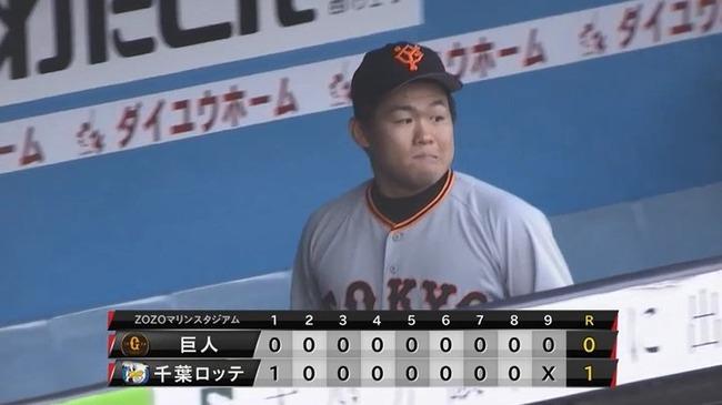 【負け】巨人ファン集合