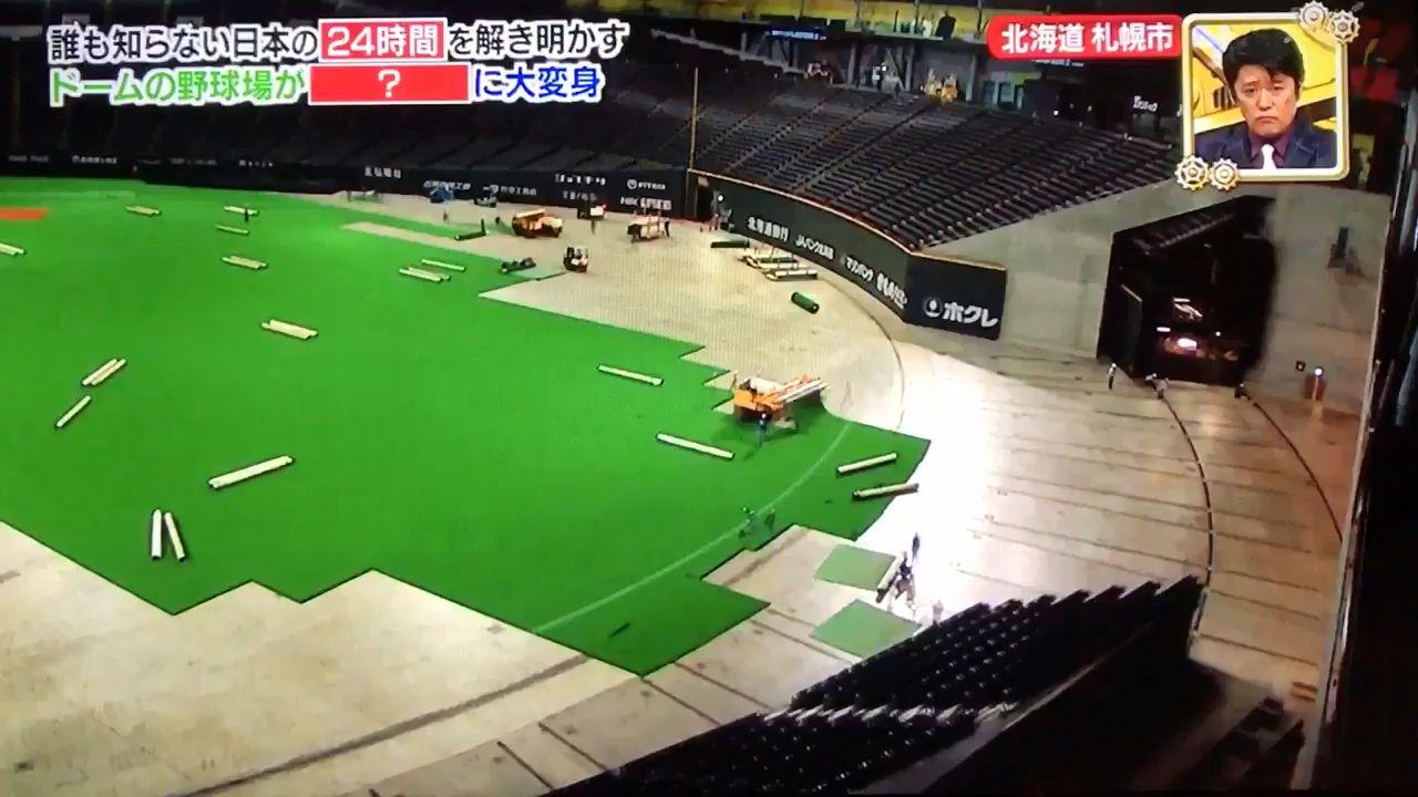 札幌 ドーム なん j