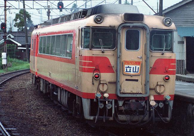 D8QpiU1