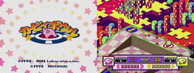 Kirbyball