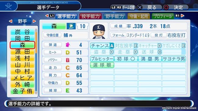 ss_update_181101_02