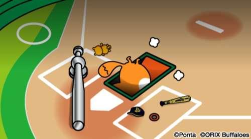 【ん報】バファローズポンタ、野球盤の消える魔球のところに落下