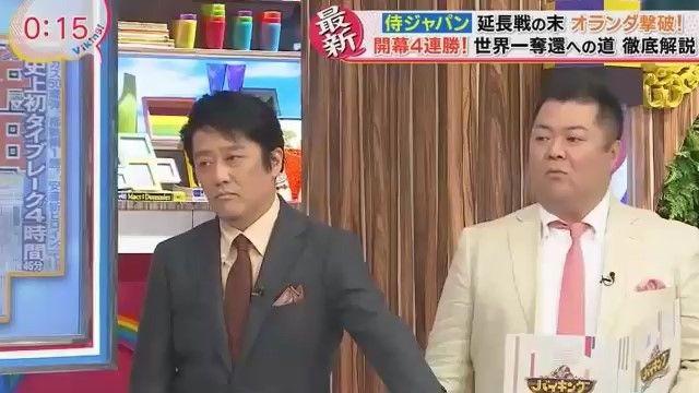 坂上忍「MVPは松田」元木の中田論にダメ出し
