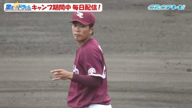 楽天ドラ1早川、中日打線に3回被安打5