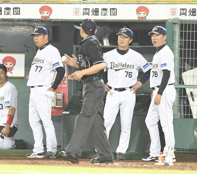 """【オリックス】""""リプレー誤審""""でNPBが福良監督らに事情説明"""