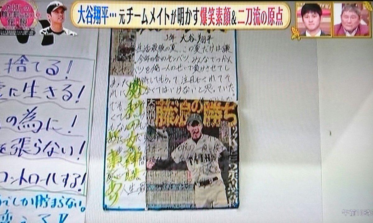【Fs11】大谷翔平Part111【二刀流】©2ch.netYouTube動画>13本 ->画像>211枚