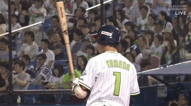 山田哲人 .247 5本 19打点 7盗塁 OPS.792
