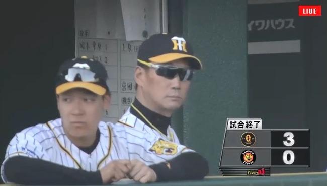 阪神 打率.225、9HR、54得点、1盗塁←ぜんぶリーグ6位