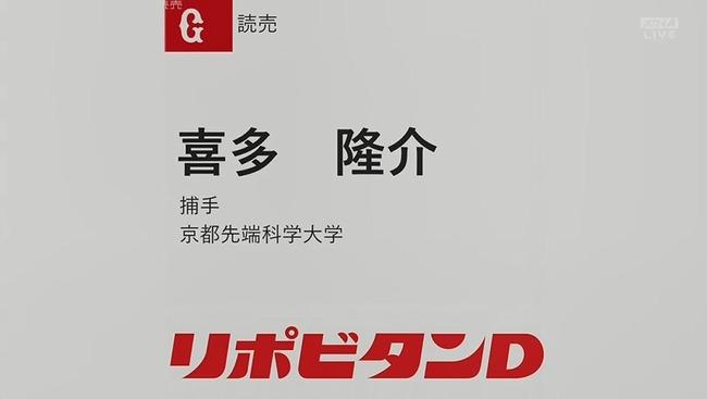 10_26_19_34_53_137.mp4_snapshot_01.37
