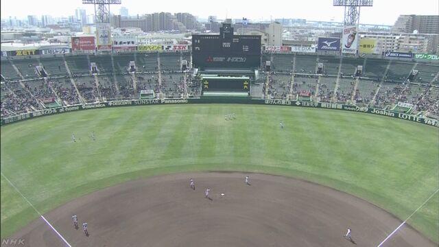 高校野球 春夏の甲子園でも選手の負担軽減策を検討