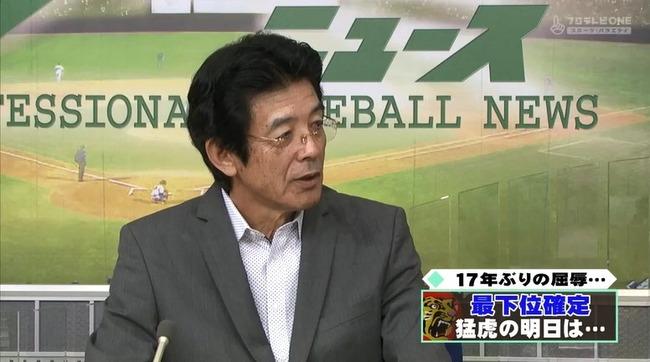 江本孟紀さん「広島はチーム力がダントツだが、チーム力は他球団と差はない」