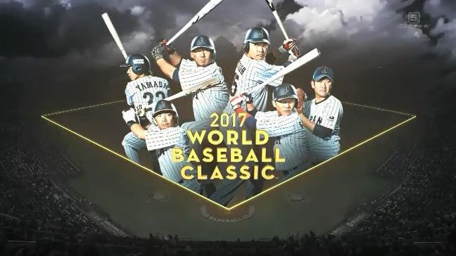TBSのWBCテーマ曲wwwwwwwwwwwwwwwwwwwwwwwwwwwwwww