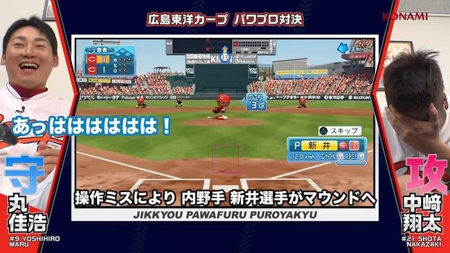 【悲報】広島丸、新井さんをマウンドに上げてしまう痛恨のミス
