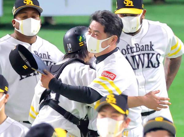 日本シリーズ第4戦、視聴率9・0% 北部九州で平均27・8%