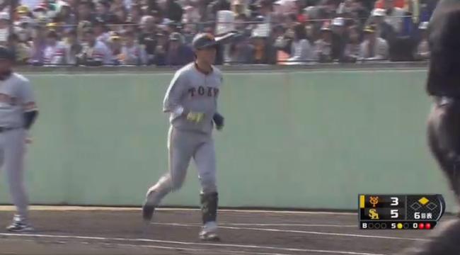 【悲報】松井臨時C、小林に密着50分「ゴジラ打法」伝授→打率.083
