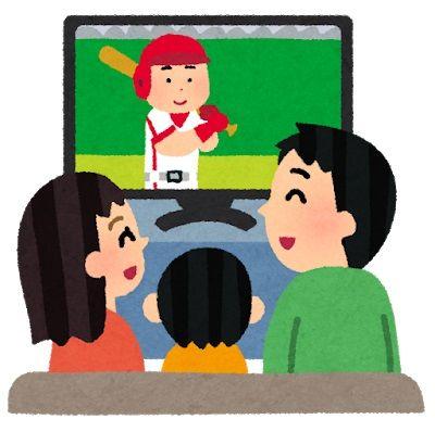 野球観てて「チッ!」ってテレビ消したくなる瞬間