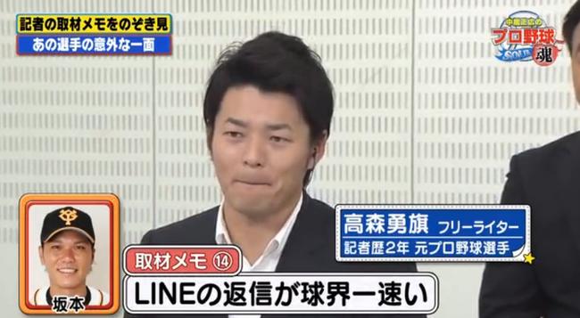 ニュース |  横浜DeNAベイスターズ