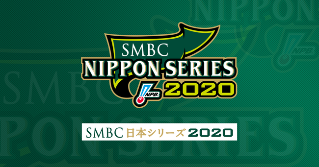 nipponseries2020