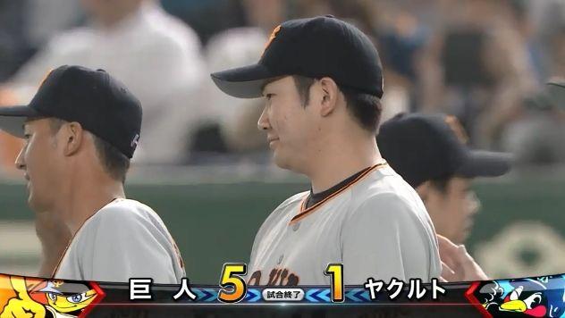【菅野】巨人ファン集合【2時間16分】