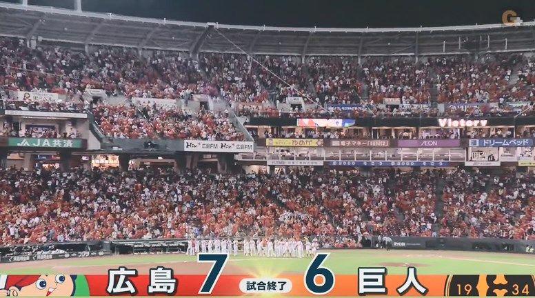広島対巨人12回戦】広島が7-6で巨人に逆転勝利!會澤が逆転2ラン ...