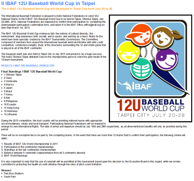 II IBAF 12U Baseball World Cup in Taipei - IBAF
