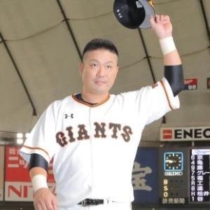 巨人「村田いらんわ。欲しかったら早い者勝ちやで」11球団「うおおおおおおおおお!」(2017年10月)