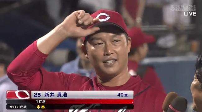 新井貴浩(40).278(144-40) 7本 28打点