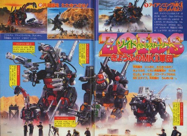 syougaku1-1988-07a