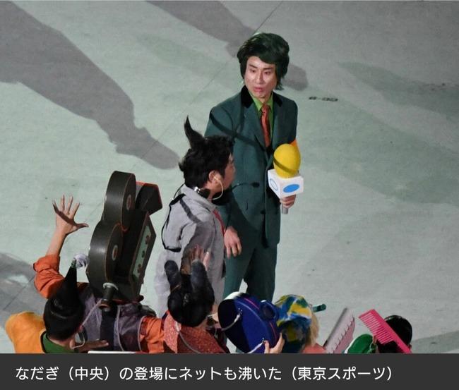 【五輪】開会式に登場! なだぎ武、辻本耕志らは「小林賢太郎チルドレン」 小林のコント集団の主要メンバー スピリット受け継ぐ