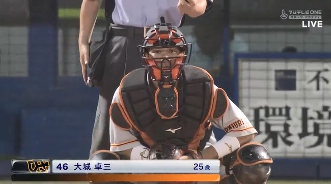 【ヤクルト対巨人20回戦】巨人小林懲罰交代・・・