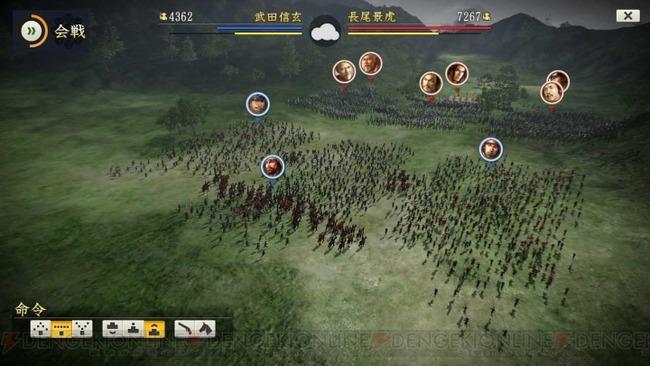 nobunaga_015_cs1w1_720x