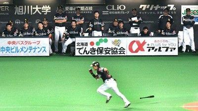 20161017-00010002-nishispo-000-1-view