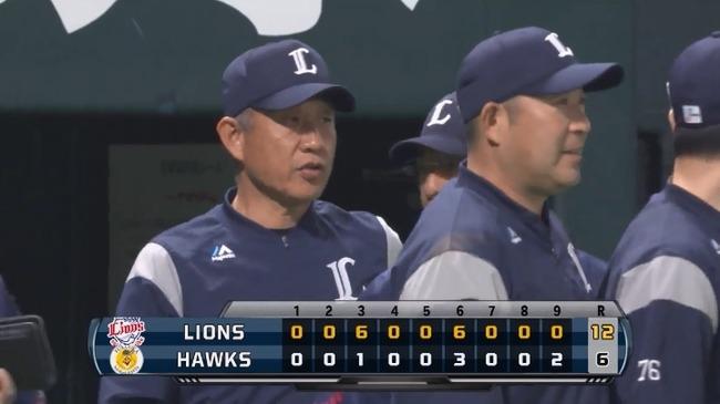 【悲報】西武ライオンズさん、うっかり直近5試合で50得点してしまう