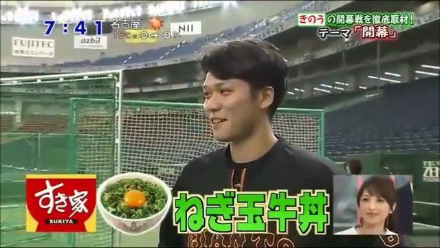 首位打者&最高出塁率とった坂本の開幕戦朝食wwwwwwwwwwwwwwwww