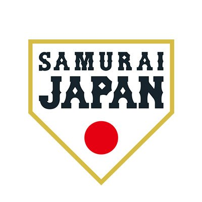 侍ジャパンは五輪開会式欠席へ 本番への調整専念