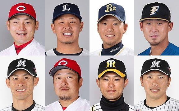 丸・浅村・西・中田・荻野・松山・上本・角中←今年のFA組