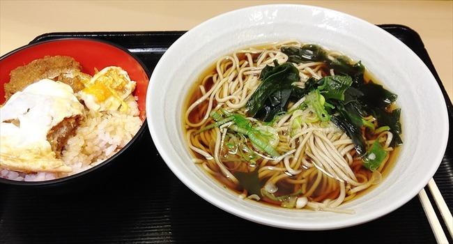 fujisoba-hirekatu01