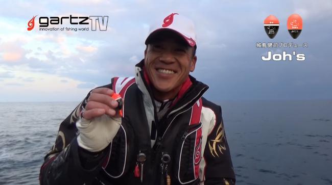 城島健司とかいうガチのプロ釣り師wwwwwwwww