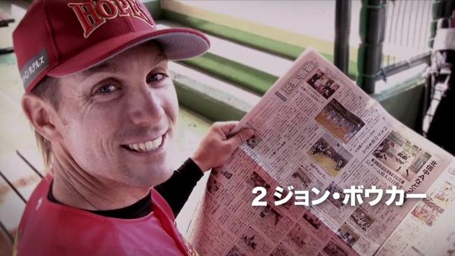 【衝撃】元巨人ジョン・ボウカー氏、OPS1.293