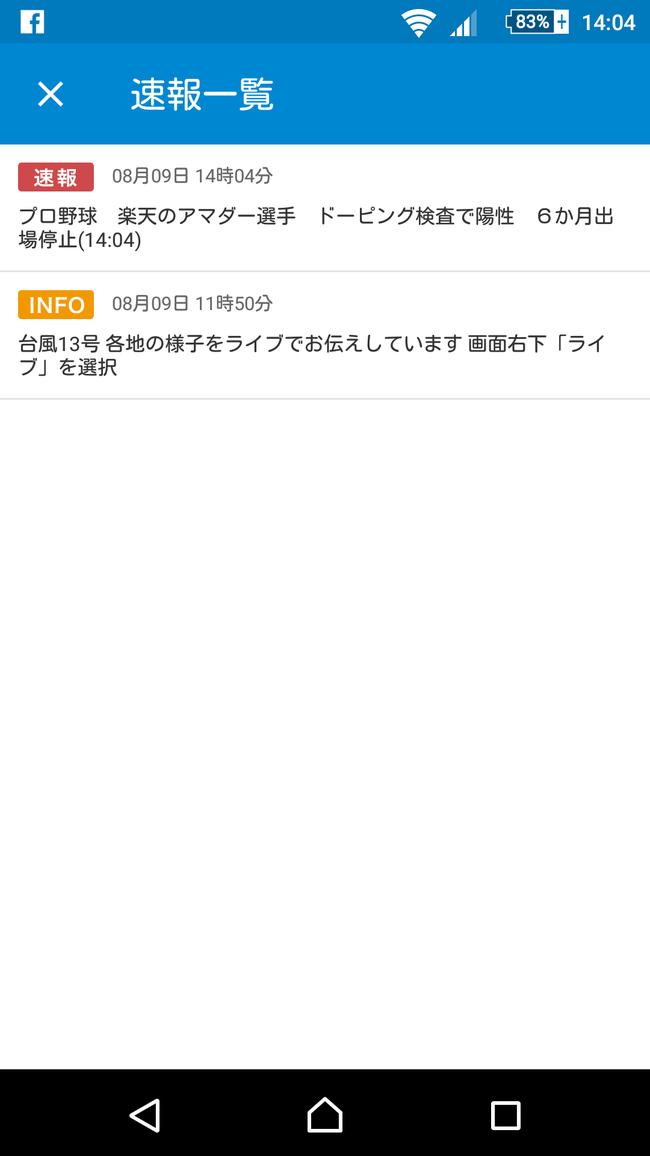 NVO9V0S