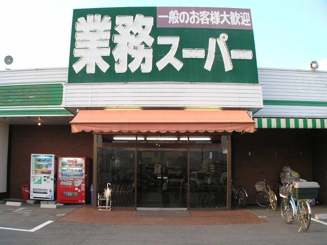 GYOUMU_SUPER_SASAYAMA