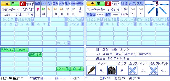 oP48XoI