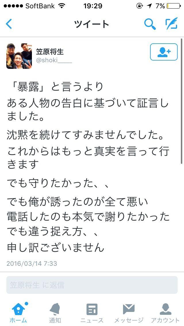JRCyo46
