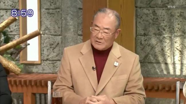張本氏、新井の護摩行に疑問「火をあぶって、火傷してどうするのかな」