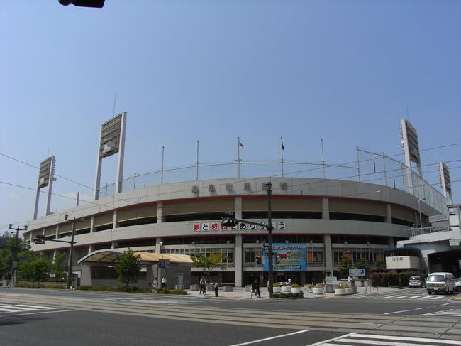 Hiroshima_Municipal_Baseball_Stadium_2008