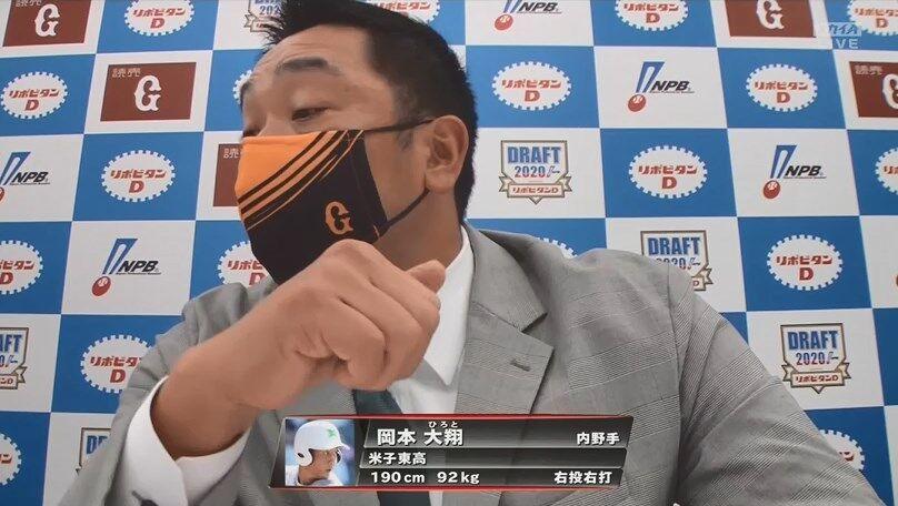 岡本 大 翔